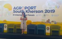 AGROPORT SOUTH KHERSON